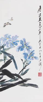 唐    雲  蝶戀花(朵雲軒製)