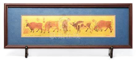 《韓滉五牛圖》黃金鑄印畫連框