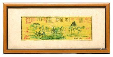 《鵲華秋色》黃金鑄印畫連框