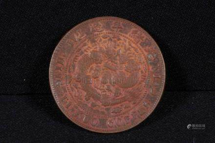 TAI CHING TI KUO COPPER COIN
