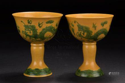 GREEN AND YELLOW GLAZED 'DRAGON' STEM CUP