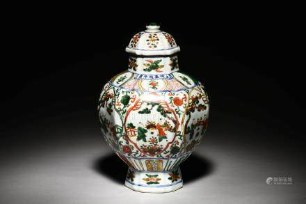 WUCAI 'CHILDREN' JAR WITH COVER