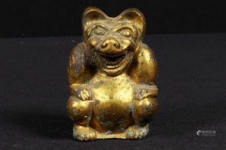 GILT BRONZE CAST 'MYTHICAL BEAR' FIGURE
