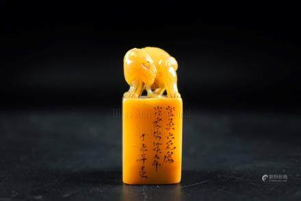 TIANHUANG SOAPSTONE CARVED 'MYTHICAL BEAST' SEAL STAMP