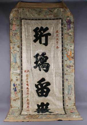 Chinesischer Wandteppich / Tischdecke mit prunkvollen Applikationen aus Stoff, Leder,Papier,