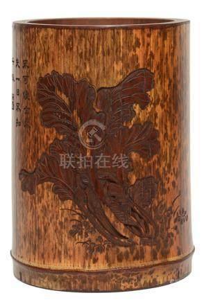 湘妃竹百財書法筆筒