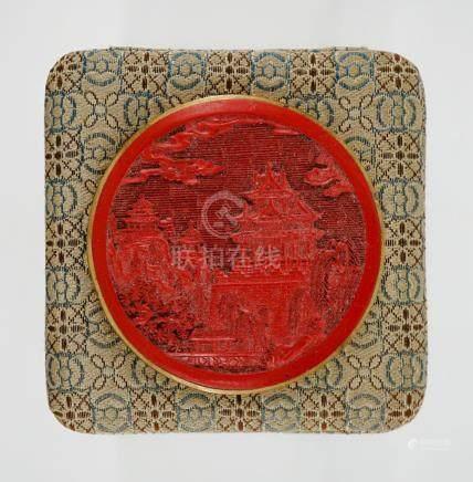 Chinese Cinnabar Medallion in Box