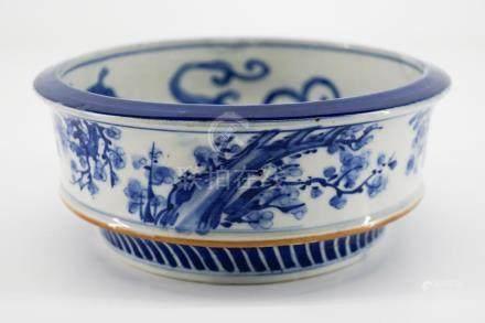 Asian Signed Blue & White Dragon Bowl