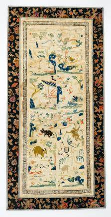 Pair Chinese Embroidered Sleeve Panels