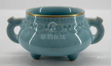 Chinese Clar de Lune Porcelain Censer
