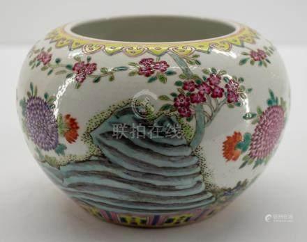 Chinese Polychrome Bowl with Kangxi Mark