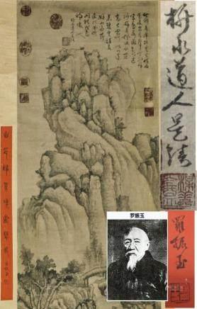 元 吴镇 (1280-1354) 山水 精品 乾隆-石渠定鑑,罗振玉 旧藏,明清權威收藏,