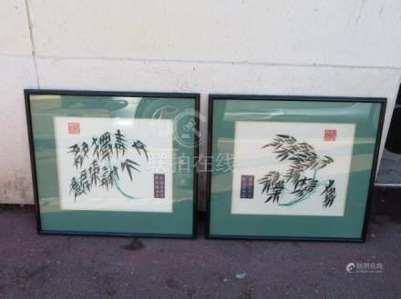 CHINE Paire d'impressions sur papier, figurant des végétaux. 38 x 32 cm Encadré