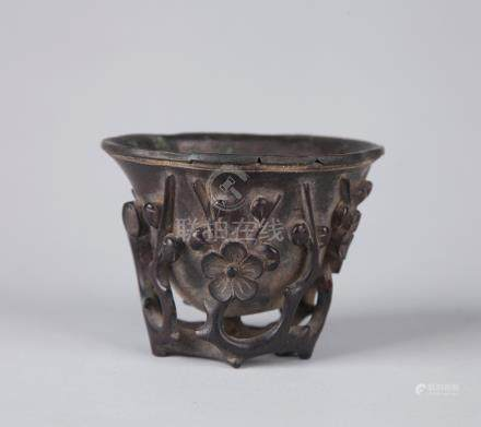 Chinese carved Zitan libation cup.