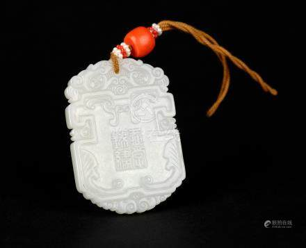 Chinese carved white jade amulet.