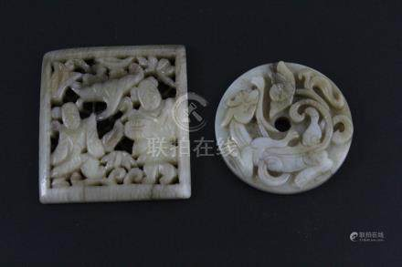 Two Chinese jade plaques.