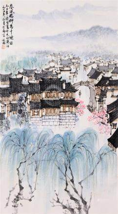 CHINESE SCROLL PAINTING OF LANDSCAPE WITH PUBLICATION