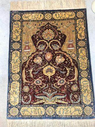 TURKISH SILK SIGNED MIHRAB PRAYER RUG – 3.0 x 4.2 – 40+ YRS