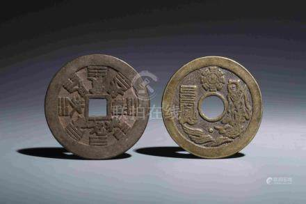 PAIR OF EIGHT-TRIGRAM COIN
