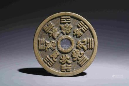 EIGHT-TRIGRAM COIN