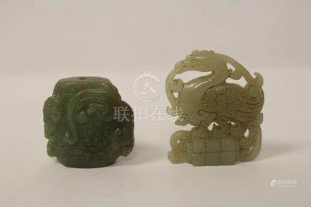 2 celadon jade carved ornaments