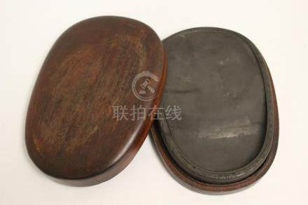 Chinese ink stone in rosewood fitted box