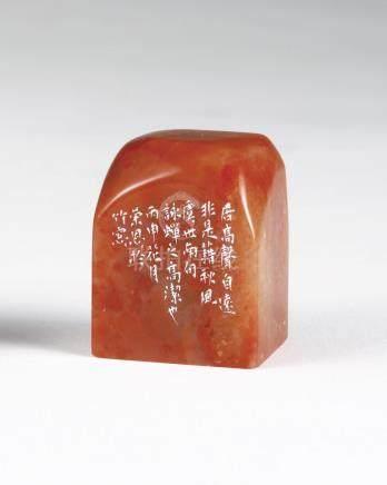 谢荣恩 居高声自远肖形印(老挝石)