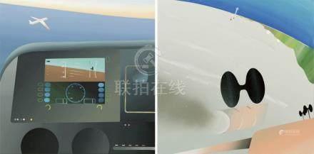范扬宗-造飞机系列(二件一组)