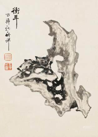 竹禅-冲斗