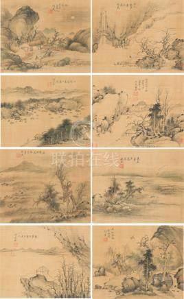 钱杜-山水册页