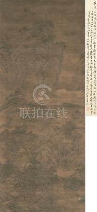 蔡远-山水大中堂