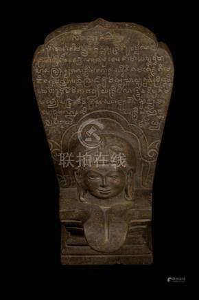 18th Century Khmer Sandstone Shiva Linga / Lingnum /