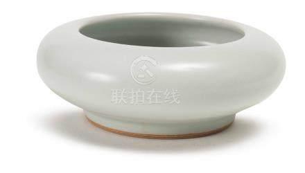 A Xiaofang Kiln Celadon-Glazed Washer