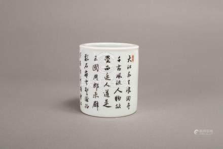A Xiaofang Kiln Brushpot With Inscription