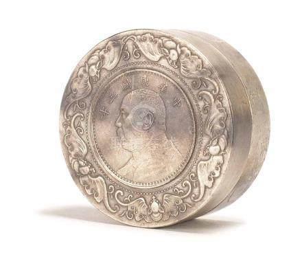 A Bronze Incense Box