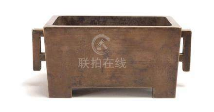 A Bronze Rectangular Incense Burner