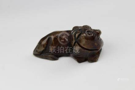 Chinese Carved Black & Green Nephrite Horned Dog