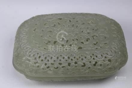 Chinese Carved White/Pale Celadon Jade Pierced Box