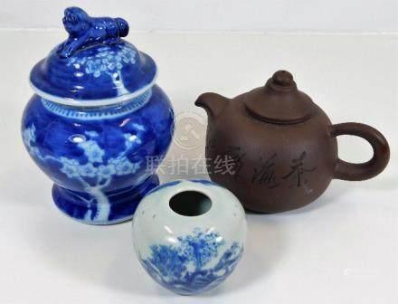 A small Chinese Kangxi marked brush cleaning pot 2