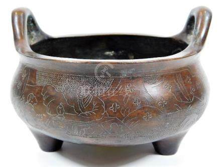 A Chinese bronze censer with six character mark to