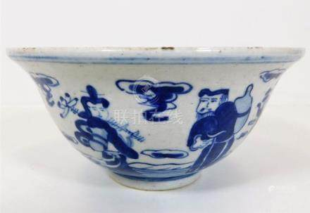 A Chinese blue & white porcelain bowl decorated wi