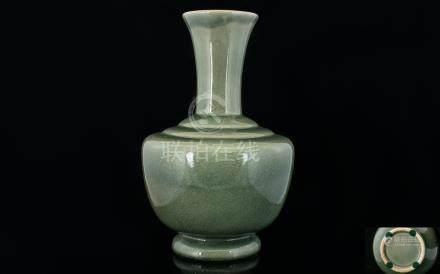 Chinese Crackle Glaze Celadon Vase With