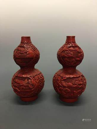 Chinese Carved Lacque Ware  Hulu-Shaped Vase Pair