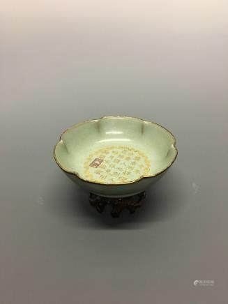 Chinese Ru-Ware Porcelain Dish with Song Huizong Signature