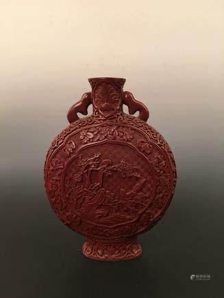 Cinnabar Moon Flask Vase with Qianlong Mark