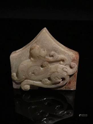 Chinese Han Jade Sword Ornament