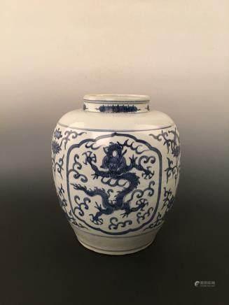 White-Blue Dragon Jar with LongQing Mark