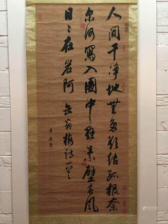 51BidLive-[Hanging Scroll of Ancient Chinese Prose with