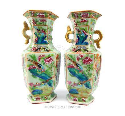 A pair of Chinese celadon famille rose porcelain vases.