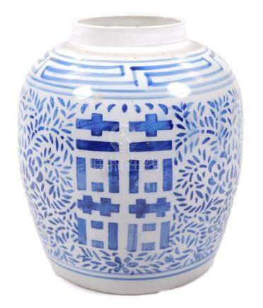 A Chinese Ming style blue and white ginger jar, with an upper Greek key style decoration, the main